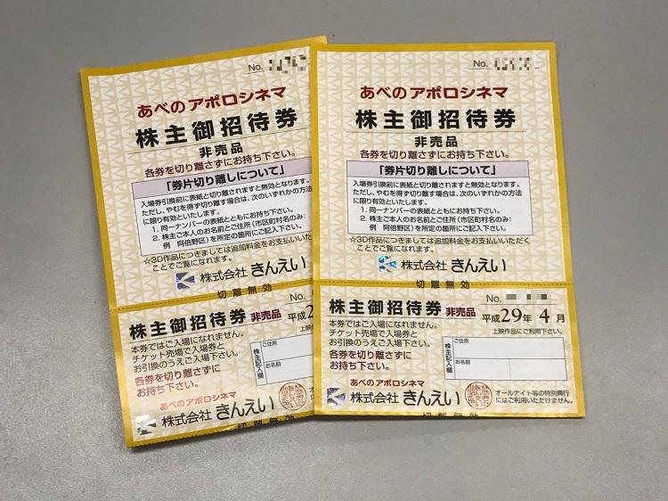 CCA8E815-84D4-4036-B190-770DA991B14B